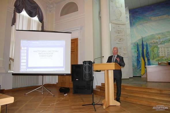 http://akik.nau.edu.ua/assets/news1/image011.jpg